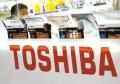 东芝:或减记营业获利至少达500亿日圆