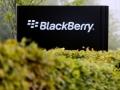 黑莓出售传闻又起:小米微软最可能接盘