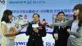 瞄准索尼垂直打击 创维杨东文台北宣布惊人消息