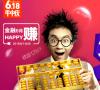 苏宁6.18年中庆 任性付畅享三零分期