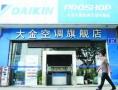 外资品牌节节败退 国产空调全面掌控中国市场