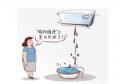 核心科技格力空调 何以会被用户上门维权
