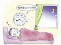强劲制冷畅享舒适睡眠 志高单冷挂机空调