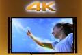 超高清电视行业标准将出台 真伪4K有定论