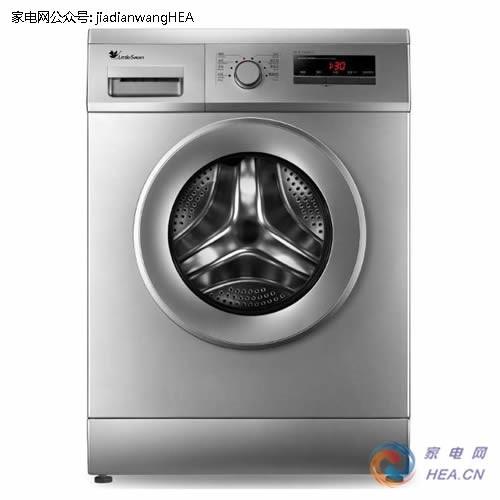 小天鹅7公斤滚筒洗衣除了分类洗涤与差异水温的功能