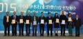 中怡康:首部净水消费白皮书在京权威发布