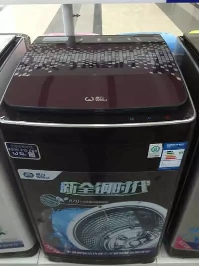 自洁桶波轮洗衣机