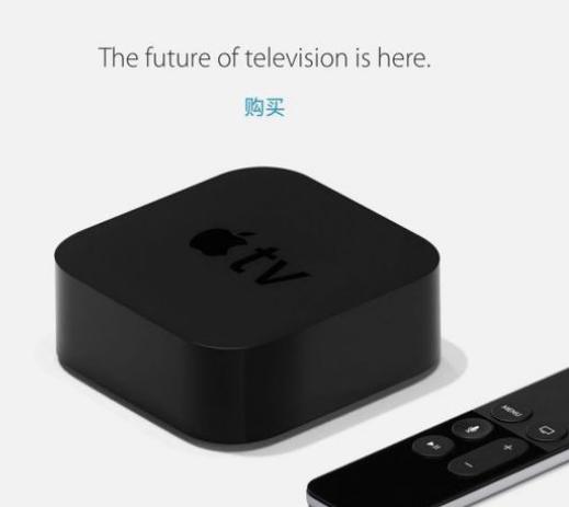 Apple TV将是下一款入华的苹果产品?