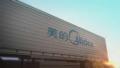 美的广州智能工厂实现平均自动化率16.9%