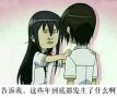 """荣事达电磁炉 春节好运都是""""涮""""出来的"""