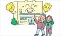 智慧互联开启新生活 AWE2016格兰仕G+上新抢先看