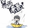 本周都是大雨 海尔洗干一体机帮您告别潮湿