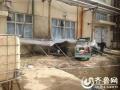 枣庄峄城一格力空调外机爆炸 造成2人死亡
