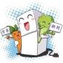冰箱结冰问题多 你知道这样做能轻松除霜吗?