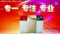 洗衣机市场增长疲软 消费者更愿意为体验买单