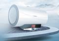 为健康沐浴而生 万和电热水器提升生活品质