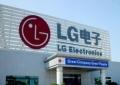 重压之下,LG电子能否重拾昔日光泽?