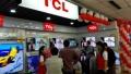 深纺织A拟收购TCL集团旗下半导体显示业务