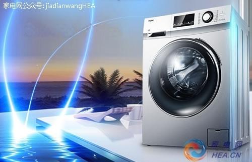 海尔 洗衣机 烘干