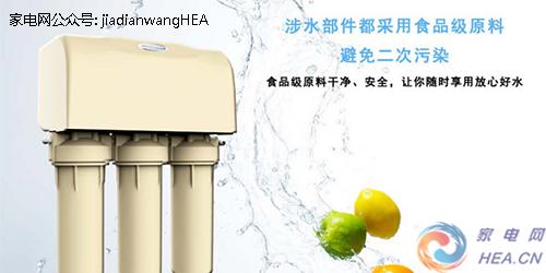 净水器 厨房 水质 健康杀手