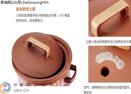 紫砂电炖锅 养生 煲汤 长辈
