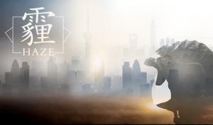 """秋冬防霾 志高智能王成""""健康空气管家""""首选"""