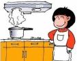 厨房成为雾霾高发地?一台TCL集成烟灶就够了