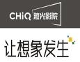 长虹全球首款CHiQ激光影院 引领柔性显示新未来