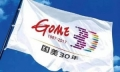 广州国美马扬专访:30周年重新定义新零售