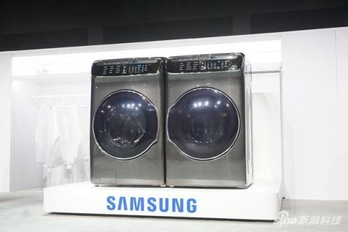 四合一洗衣机