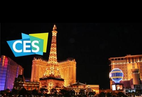 CES2017国际消费类电子产品展专题