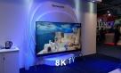 创维8K实验性电视产品。
