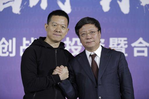 获融创百亿元驰援 贾跃亭的乐视已脱困?
