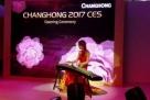 CES 2017 全盘回顾