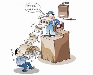 安装费超过产品一半的价钱 消费者称万家乐太坑