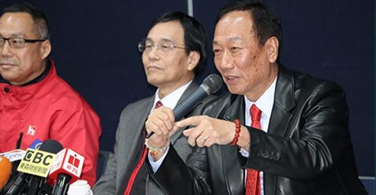 郭台铭或收购东芝半导体 以期拥有垂直产业链