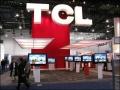"""TCL集团业绩""""开年红"""" 通讯业务颓势未获扭转"""