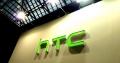 HTC公布2016年Q4财报 连续亏损7个季度