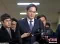 三星电子副会长被批捕 韩国亲信干政调查提速