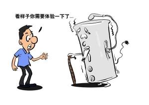 """奥特朗热水器维修竟""""被李鬼"""" 究竟孰真孰假?"""
