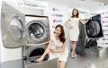 LG电子拟投2.5亿美元在美建厂生产洗衣机