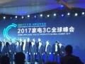 """""""三管齐下""""垂直发力 苏宁2016年迎爆炸式增长"""