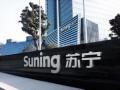 张近东称2017年苏宁将进入高速发展期