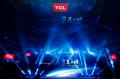 布局高端市场再发力 TCL新品发布树行业新标