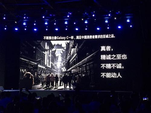 """苹果、三星欲""""反扑"""" 中国手机市场面临新一轮洗牌"""