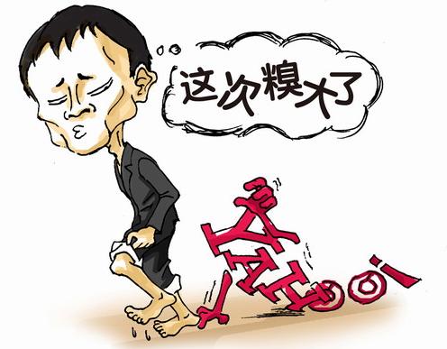 动漫 卡通 漫画 设计 矢量 矢量图 素材 头像 496_387