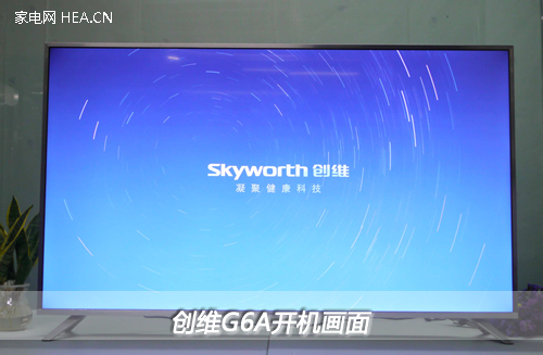 创维 电视 电视机 显示器 500_327