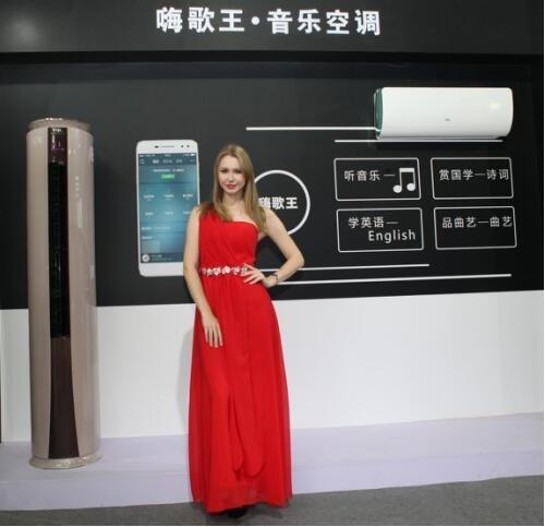 TCL空调六大新品齐发拉开行业变革大幕