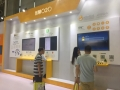 """中国制造业转型升级 或将成""""黑科技""""输出地?"""