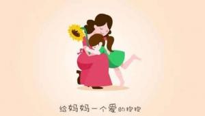 以爱之名 为母亲送上充满爱意的家电
